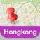 Hong Kong Offline Map Guide - Airport, Subway and City Offline Map, Offline GPS